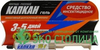 Как избавиться от тараканов раз и навсегда? СЭС Москвы